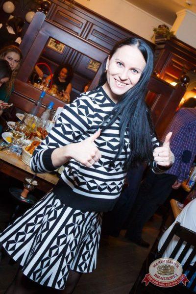 Новогодняя ночь в «Максимилианс»: Oscar Show, 1 января 2016 - Ресторан «Максимилианс» Казань - 39