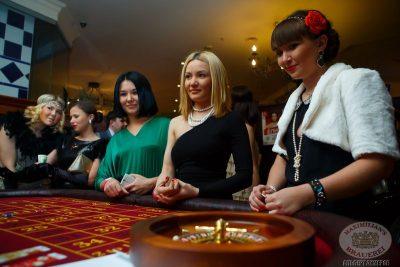 Новый 2014 год в стиле GATSBY! - Ресторан «Максимилианс» Казань - 04