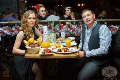 Новый 2014 год в стиле GATSBY! - Ресторан «Максимилианс» Казань - 07