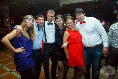 Новый 2014 год в стиле GATSBY! - Ресторан «Максимилианс» Казань - 20