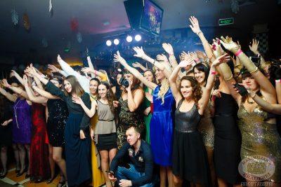 Новый 2014 год в стиле GATSBY! - Ресторан «Максимилианс» Казань - 22