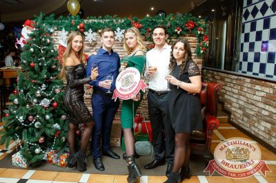 Новый год 2018: Vegas, 1 января 2018 - Ресторан «Максимилианс» Казань - 26