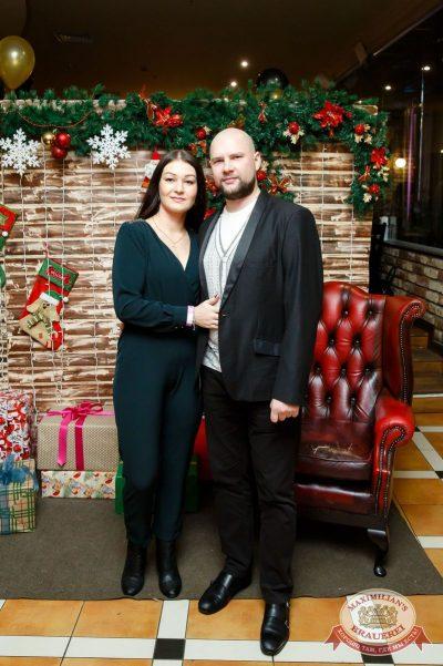 Новый год 2018: Vegas, 1 января 2018 - Ресторан «Максимилианс» Казань - 27