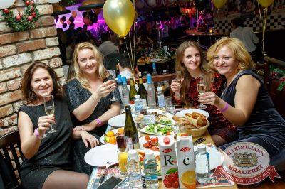 Новый год 2018: Vegas, 1 января 2018 - Ресторан «Максимилианс» Казань - 83
