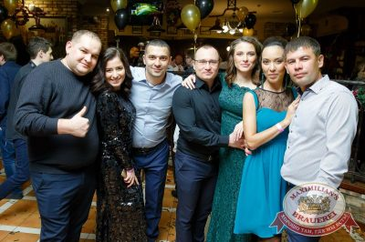 Новый год 2018: Vegas, 1 января 2018 - Ресторан «Максимилианс» Казань - 93