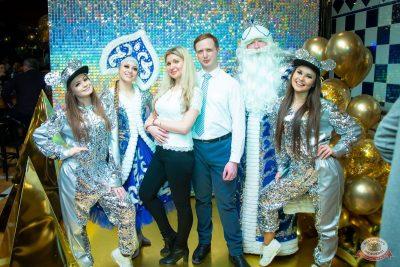 Новый год 2020: Bohemia Night, 1 января 2020 - Ресторан «Максимилианс» Казань - 1