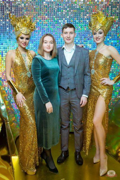 Новый год 2020: Bohemia Night, 1 января 2020 - Ресторан «Максимилианс» Казань - 10