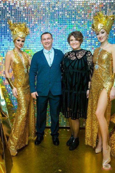Новый год 2020: Bohemia Night, 1 января 2020 - Ресторан «Максимилианс» Казань - 11