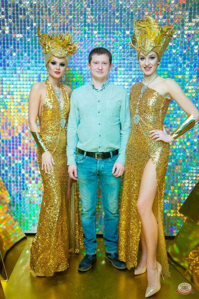 Новый год 2020: Bohemia Night, 1 января 2020 - Ресторан «Максимилианс» Казань - 13