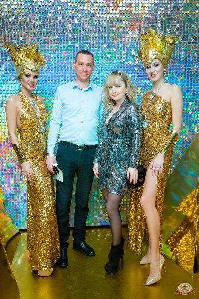 Новый год 2020: Bohemia Night, 1 января 2020 - Ресторан «Максимилианс» Казань - 14
