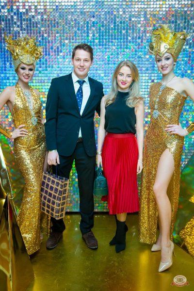 Новый год 2020: Bohemia Night, 1 января 2020 - Ресторан «Максимилианс» Казань - 15