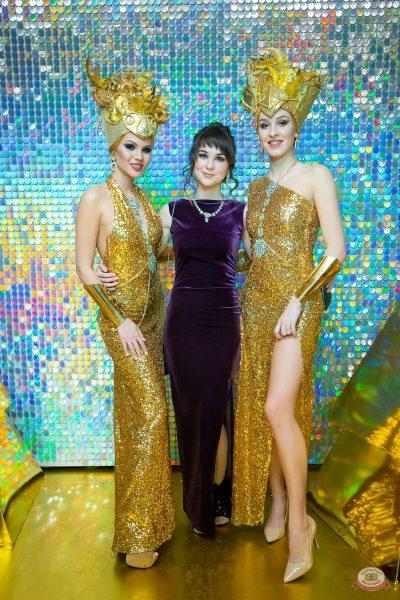 Новый год 2020: Bohemia Night, 1 января 2020 - Ресторан «Максимилианс» Казань - 18