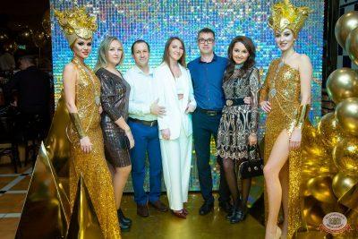 Новый год 2020: Bohemia Night, 1 января 2020 - Ресторан «Максимилианс» Казань - 20