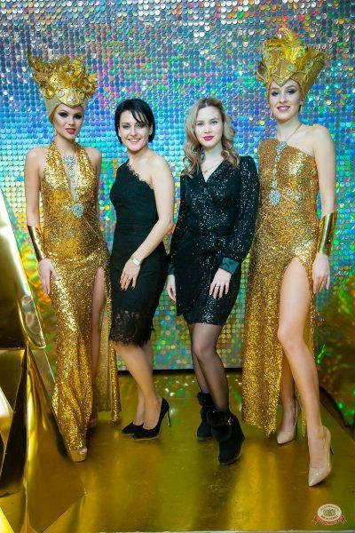 Новый год 2020: Bohemia Night, 1 января 2020 - Ресторан «Максимилианс» Казань - 22