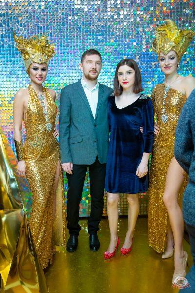 Новый год 2020: Bohemia Night, 1 января 2020 - Ресторан «Максимилианс» Казань - 24