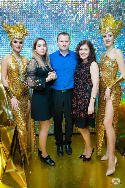 Новый год 2020: Bohemia Night, 1 января 2020 - Ресторан «Максимилианс» Казань - 25