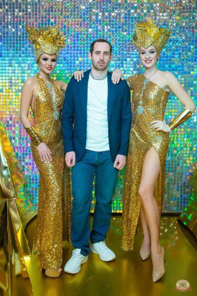 Новый год 2020: Bohemia Night, 1 января 2020 - Ресторан «Максимилианс» Казань - 27