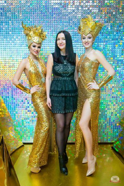 Новый год 2020: Bohemia Night, 1 января 2020 - Ресторан «Максимилианс» Казань - 28