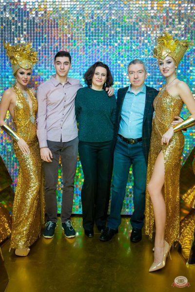 Новый год 2020: Bohemia Night, 1 января 2020 - Ресторан «Максимилианс» Казань - 29
