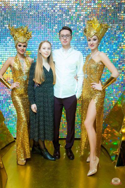 Новый год 2020: Bohemia Night, 1 января 2020 - Ресторан «Максимилианс» Казань - 30