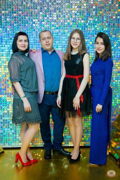 Новый год 2020: Bohemia Night, 1 января 2020 - Ресторан «Максимилианс» Казань - 34