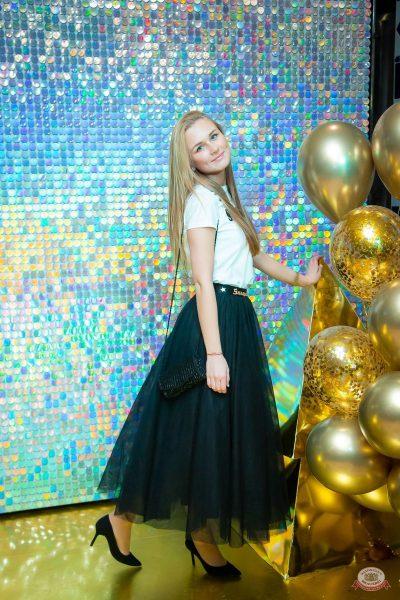 Новый год 2020: Bohemia Night, 1 января 2020 - Ресторан «Максимилианс» Казань - 37