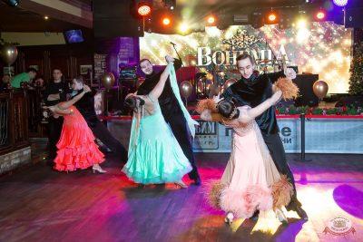 Новый год 2020: Bohemia Night, 1 января 2020 - Ресторан «Максимилианс» Казань - 39