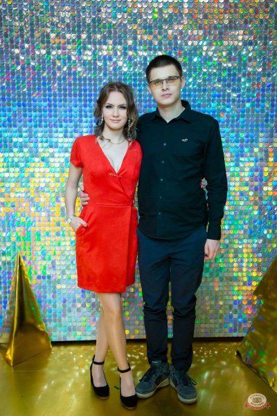 Новый год 2020: Bohemia Night, 1 января 2020 - Ресторан «Максимилианс» Казань - 4