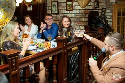 Новый год 2020: Bohemia Night, 1 января 2020 - Ресторан «Максимилианс» Казань - 40