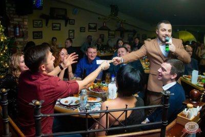 Новый год 2020: Bohemia Night, 1 января 2020 - Ресторан «Максимилианс» Казань - 41