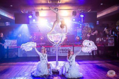 Новый год 2020: Bohemia Night, 1 января 2020 - Ресторан «Максимилианс» Казань - 43