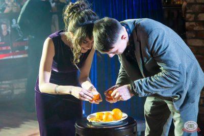 Новый год 2020: Bohemia Night, 1 января 2020 - Ресторан «Максимилианс» Казань - 44