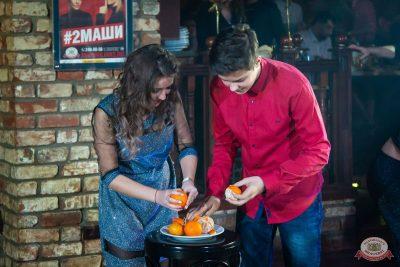 Новый год 2020: Bohemia Night, 1 января 2020 - Ресторан «Максимилианс» Казань - 45