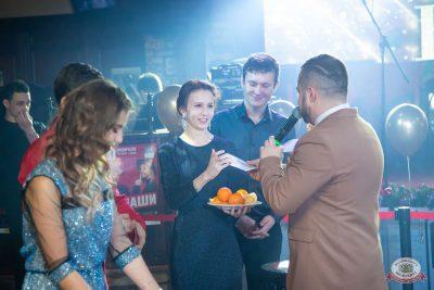 Новый год 2020: Bohemia Night, 1 января 2020 - Ресторан «Максимилианс» Казань - 46