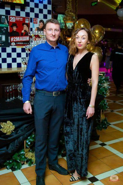 Новый год 2020: Bohemia Night, 1 января 2020 - Ресторан «Максимилианс» Казань - 5