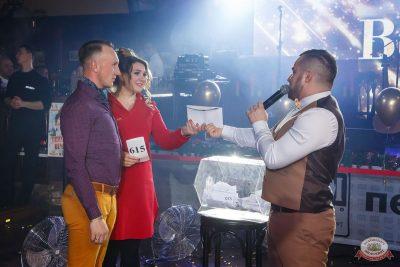 Новый год 2020: Bohemia Night, 1 января 2020 - Ресторан «Максимилианс» Казань - 50