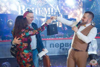 Новый год 2020: Bohemia Night, 1 января 2020 - Ресторан «Максимилианс» Казань - 51