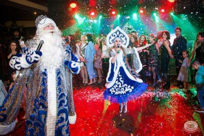 Новый год 2020: Bohemia Night, 1 января 2020 - Ресторан «Максимилианс» Казань - 58
