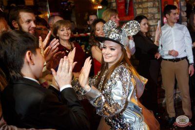 Новый год 2020: Bohemia Night, 1 января 2020 - Ресторан «Максимилианс» Казань - 59