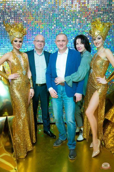 Новый год 2020: Bohemia Night, 1 января 2020 - Ресторан «Максимилианс» Казань - 6