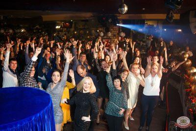 Новый год 2020: Bohemia Night, 1 января 2020 - Ресторан «Максимилианс» Казань - 62