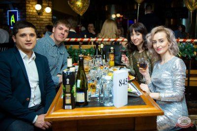 Новый год 2020: Bohemia Night, 1 января 2020 - Ресторан «Максимилианс» Казань - 65