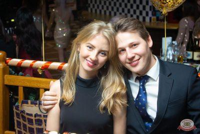 Новый год 2020: Bohemia Night, 1 января 2020 - Ресторан «Максимилианс» Казань - 66