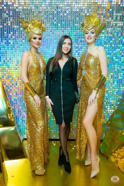 Новый год 2020: Bohemia Night, 1 января 2020 - Ресторан «Максимилианс» Казань - 7