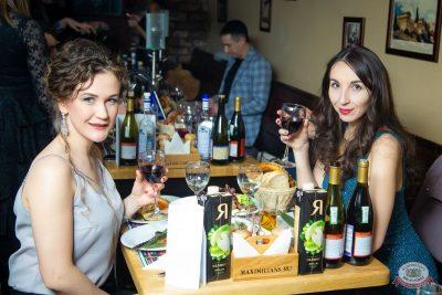 Новый год 2020: Bohemia Night, 1 января 2020 - Ресторан «Максимилианс» Казань - 70