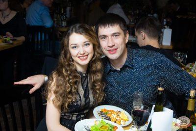 Новый год 2020: Bohemia Night, 1 января 2020 - Ресторан «Максимилианс» Казань - 71