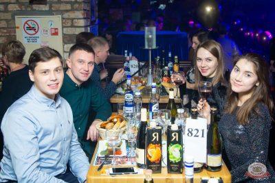Новый год 2020: Bohemia Night, 1 января 2020 - Ресторан «Максимилианс» Казань - 72