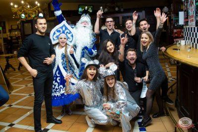 Новый год 2020: Bohemia Night, 1 января 2020 - Ресторан «Максимилианс» Казань - 74