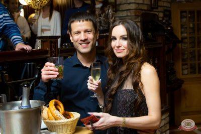 Новый год 2020: Bohemia Night, 1 января 2020 - Ресторан «Максимилианс» Казань - 77