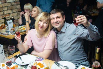 Новый год 2020: Bohemia Night, 1 января 2020 - Ресторан «Максимилианс» Казань - 79